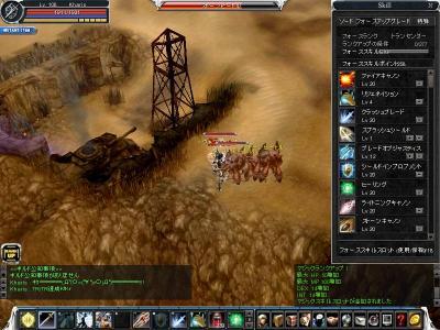 cabalmain 2007-12-28 08-43-50-19