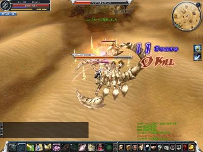 cabalmain 2007-12-28 08-15-29-91