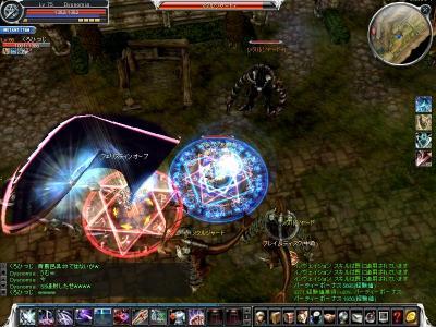 cabalmain 2007-12-29 17-14-34-87