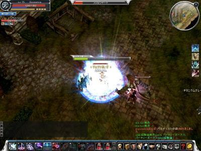 cabalmain 2007-12-29 17-47-13-40