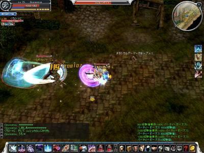 cabalmain 2007-12-29 17-44-23-20
