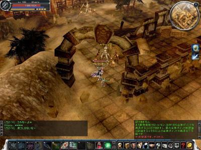 cabalmain 2007-12-31 23-53-35-30