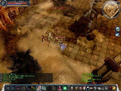 cabalmain 2007-12-31 23-58-10-76