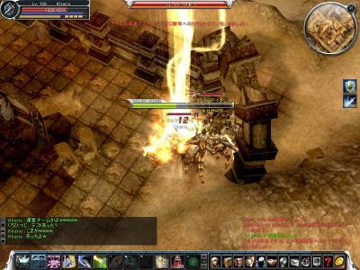 cabalmain 2007-12-31 23-59-03-08