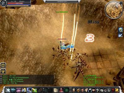 cabalmain 2008-01-01 00-26-27-01