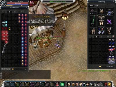 cabalmain 2008-01-01 20-15-14-77