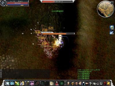 cabalmain 2008-01-03 22-59-43-88