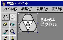 fl7-maketemplate-6.png