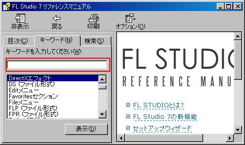 fl7help-1.jpg