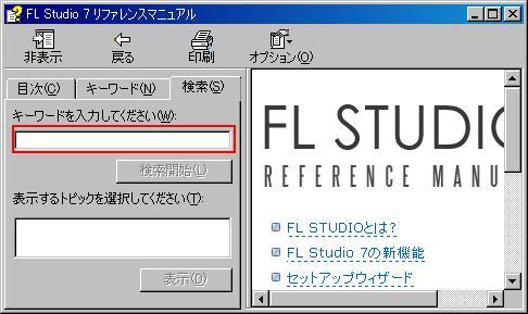 fl7help-2.jpg