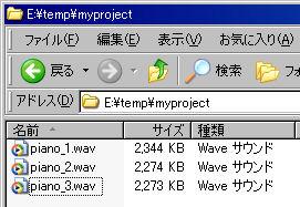 fl7mixer4-10.jpg