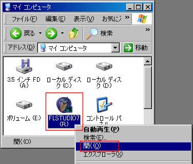 fl7videotutor-1.jpg