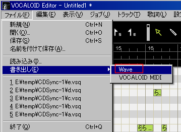 flcdsync-2-28.png