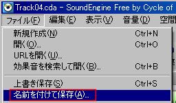 flcdsync-3-16.png