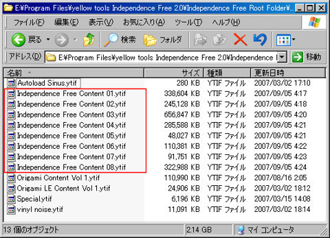 ifree2-rev2-inst-12.jpg