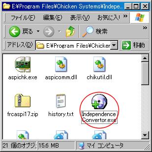 indeconvertor-run-2.png