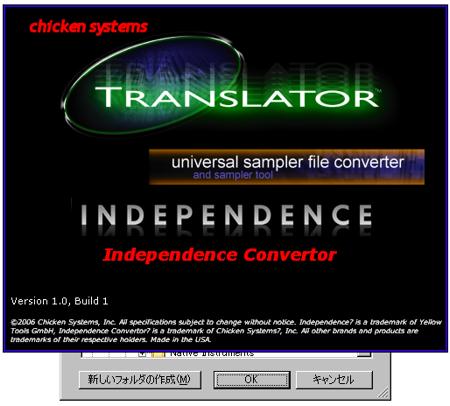 indeconvertor-run-3-1.png
