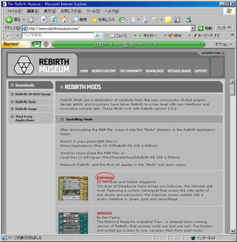 rebirth-mod-1.png