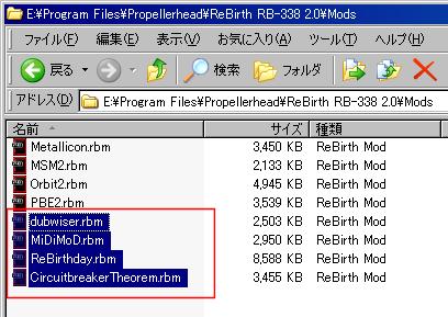 rebirth-mod-3.png