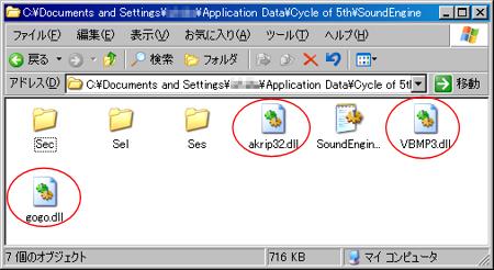 soundenginef-1-28.png