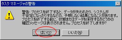taskkillcmd-1-2.png