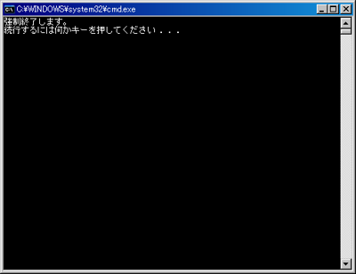 taskkillcmd-1-5.png