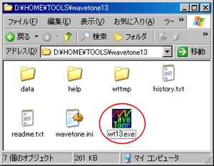 wavetone13-1-0.png