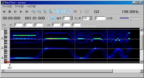 wavetone13-1-17.png