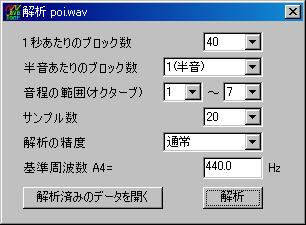 wavetone13-1-2.png