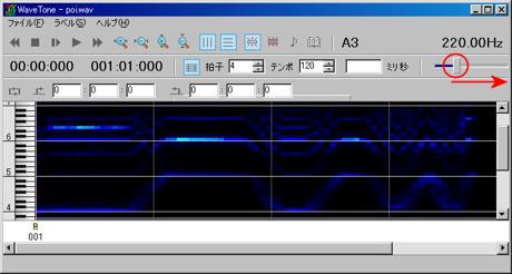 wavetone13-1-3.png