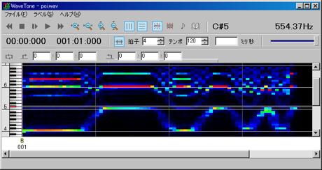 wavetone13-1-4.png