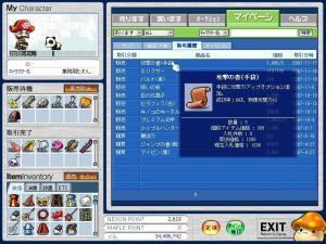Maple0366.jpg