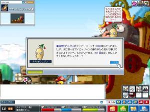 Maple0369.jpg