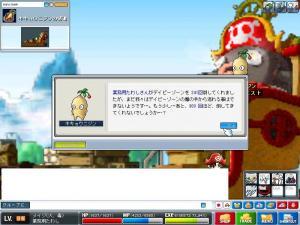Maple0371.jpg