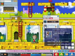 Maple0380.jpg