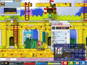 Maple0383.jpg