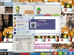 Maple0393.jpg
