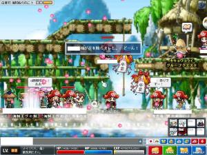 Maple0395.jpg