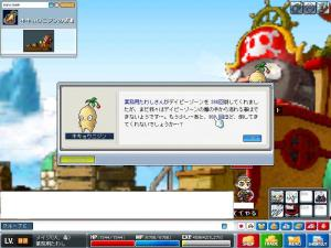 Maple0400.jpg