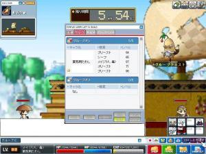 Maple0402.jpg