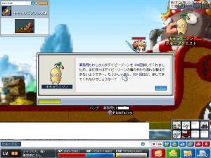 Maple0419.jpg