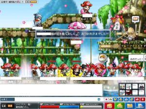 Maple0424.jpg