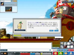 Maple0426.jpg