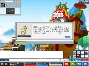 Maple0427.jpg