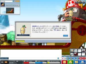 Maple0428.jpg
