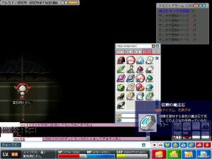 Maple0430.jpg