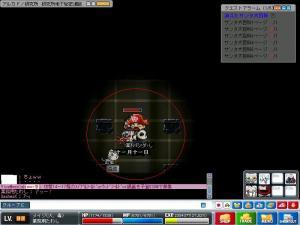 Maple0431.jpg