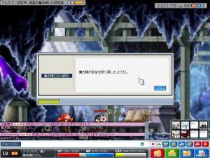 Maple0434.jpg