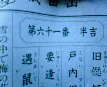 hankichi.jpg