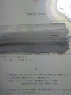 07-12-18_07-42.jpg